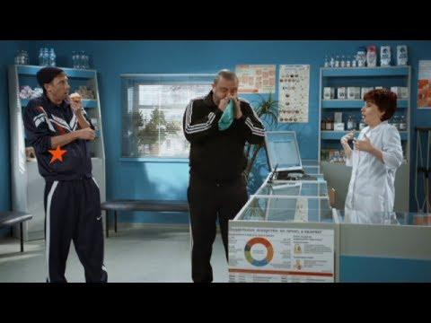 Как научиться лопнуть грелку - На троих - 4 сезон | ЮМОР IСТV - DomaVideo.Ru