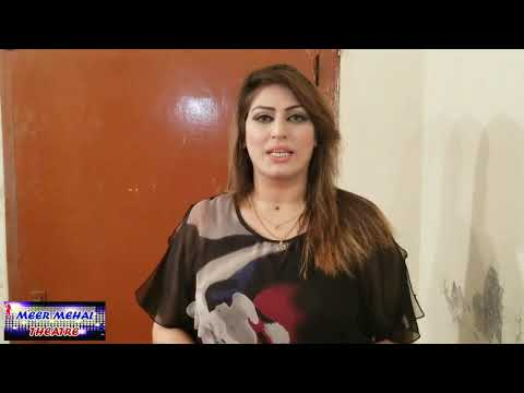 Video Aisha Chaudhary interview In Meer Mahal Theatre download in MP3, 3GP, MP4, WEBM, AVI, FLV January 2017
