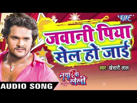Khesari Lal Yadav - Audio Jukebox - Bhojpuri  Songs 2016