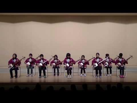 20140119,福岡市立博多小学校(三味線)「たき火」「夕やけこやけ」「どんたくばやし」