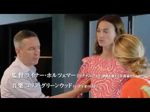『ドリス・ヴァン・ノッテン ファブリックと花を愛する男』【3/3~】
