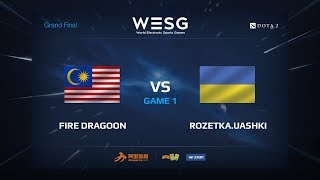 Fire Dragoon против Rozetka.UAshki, game 1, WESG 2017 Grand Final