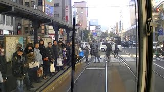 Nagasaki Electric Tramway Route 1 Cab Ride on Japanese Tram