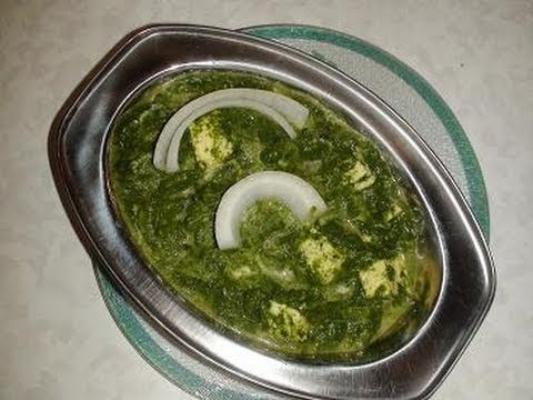 Palak Paneer curry recipe video – Quick and easy! (Indian cheese with creamy spinach)