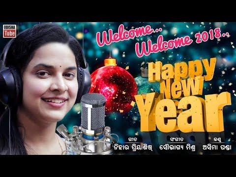 Welcome Welcome 2018 Happy New Year by Asima Panda
