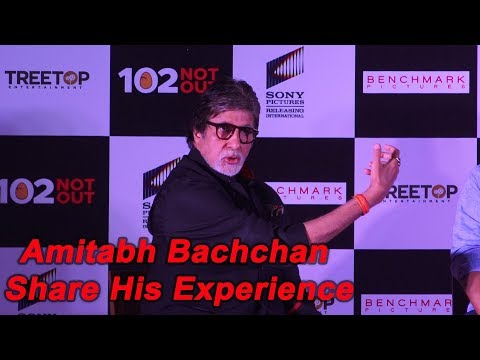Amitabh Bachchan Share His Experience About Film