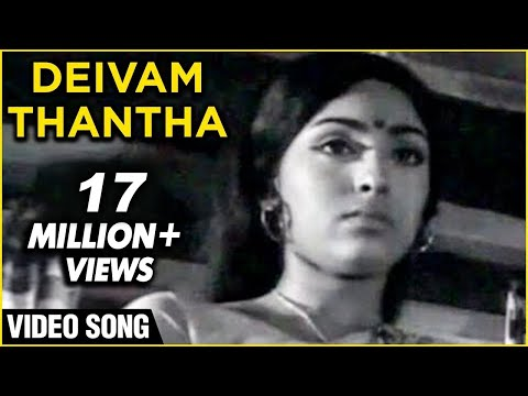 Deivam Thantha – Aval Oru Thodarkathai Tamil Song – Sujatha