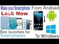 Best launchers for Swipe elite plus and all Android phones  Change U I with   Zen U I  Arrow waptubes