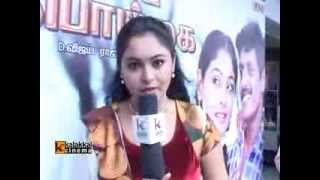 Saravana Poigai Movie Audio Launch