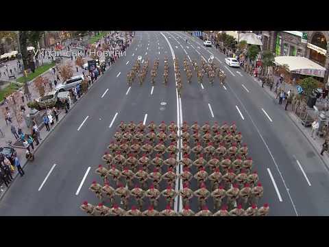 prove della parata del giorno dell'indipendenza ucraina