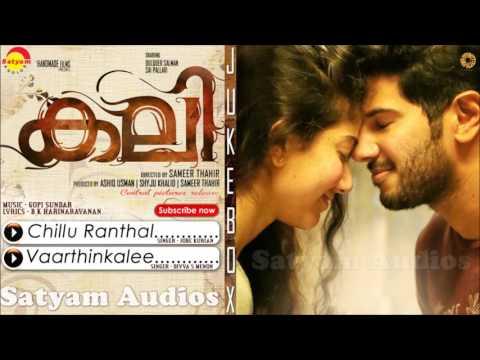 Kali Malayalam Movie Songs   Official Audio Jukebox   Dulquer   Sai Pallavi