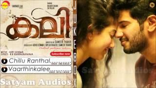 Kali Audio Jukebox - Dulquer Salmaan, Sai Pallavi