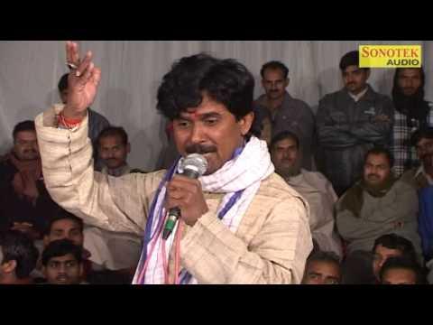 Video Bhojpuri Muqabla - Rasdar Muqabla Part 6 | Tapeshwar Chauhan, Bijender Giri download in MP3, 3GP, MP4, WEBM, AVI, FLV January 2017