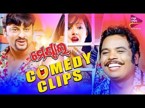 Video Mental Comedy Clip | Odia Movie Funny Scene | Anubhav | Barsha | Hari | Salil | Raimohan download in MP3, 3GP, MP4, WEBM, AVI, FLV January 2017