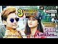 Download Video Gulabi Aankhen Full Video SONG || ABHIJIT SAHA || BEST OF SANAM PURI , Romantic , Best Music Video