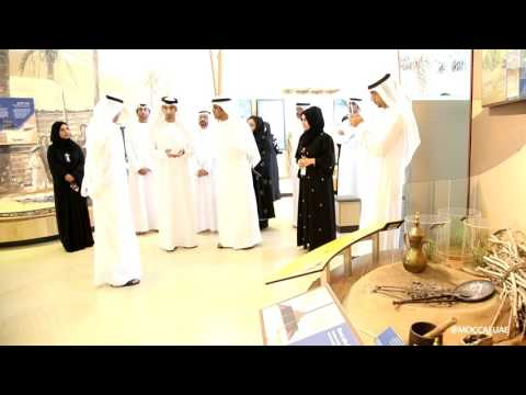 مركز الشيخ زايد لعلوم الصحراء في العين