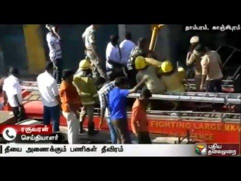 Live-report-Fire-destroys-shops-in-Samugam-Salai-Tambaram