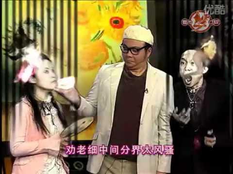[廣東原創][TVS2][南方衛視]《都市笑口組》主題曲 《笑崩牙》FULL!