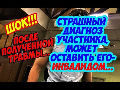Дом 2 Новости 28 Мая 2018 (28.05.2018) Раньше Эфира - DomaVideo.Ru