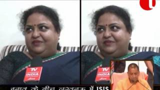 Anupama Jaiswal BJP Independent State Minister Yogi Gov Interview