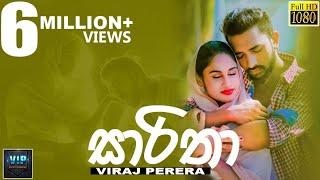 Sareetha - Viraj Perera Official Music Video 2018   Viraj Perera New Songs   Sinhala New Songs 2018