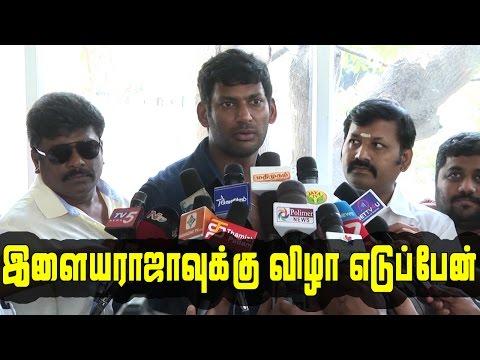 The Reason For Meeting Ilaiyaraaja ..