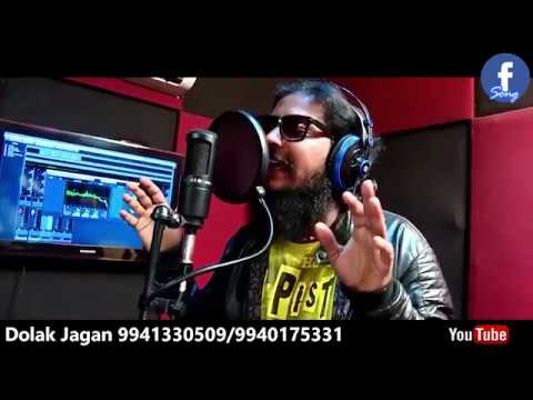 Video Dolak Jagan Facebook Song/Dolak Jagan23 download in MP3, 3GP, MP4, WEBM, AVI, FLV January 2017