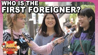 Video Stranger-danger? 1st time Japanese met a foreigner. MP3, 3GP, MP4, WEBM, AVI, FLV Agustus 2018