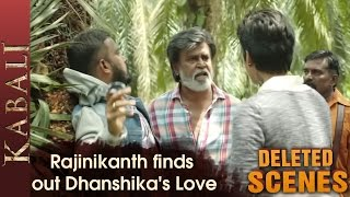 Rajinikanth finds out Dhanshika's Love | Kabali Deleted Scenes