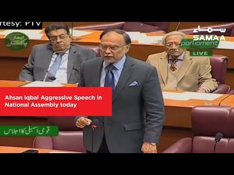 Ahsan Iqbal Aggressive Speech in National Assembly today | 06 March 2019
