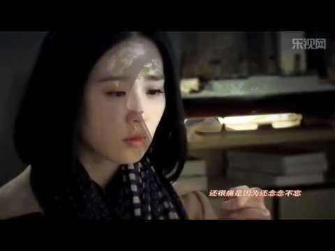步步驚情〜錯愛篇MV (無關善良-品冠)