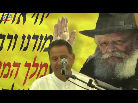 אגרות קודש, הדולר, והלב החדש