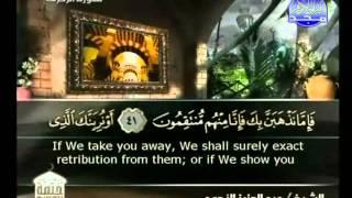 الجزء 25 الربع 5 : الشيخ عبد العزيز الأحمد