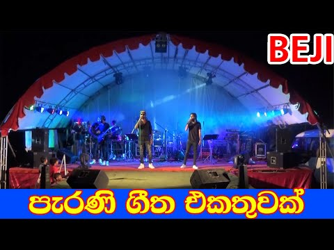 Sinhala Old Hits Collection 2019 | Best Sinhala Songs | SAMPATH LIVE VIDEOS