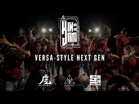 Versa-Style Next Generation | KINjam LA 2018 [@VIBRVNCY 4K] - Thời lượng: 4 phút, 16 giây.