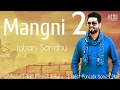 Mangni 2 || Joban Sandhu || Latest Punjabi Songs 2017 ||