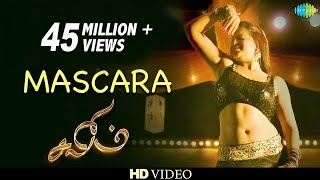 Salim | Maskara | Full video song