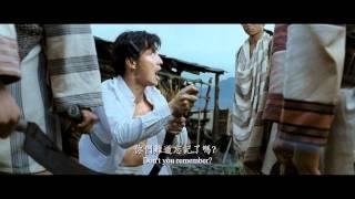 Nonton Warriors Of The Rainbow  Seediq Bale Trailer 2   Festival 2011 Film Subtitle Indonesia Streaming Movie Download