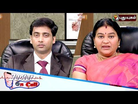 Doctor-On-Call-23-06-2016-Puthuyugam-TV