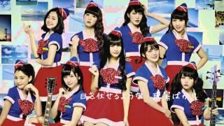 PASSPO☆ - Shiny Road