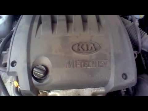 сколько литров масла в двигателе киа спектра 1.6
