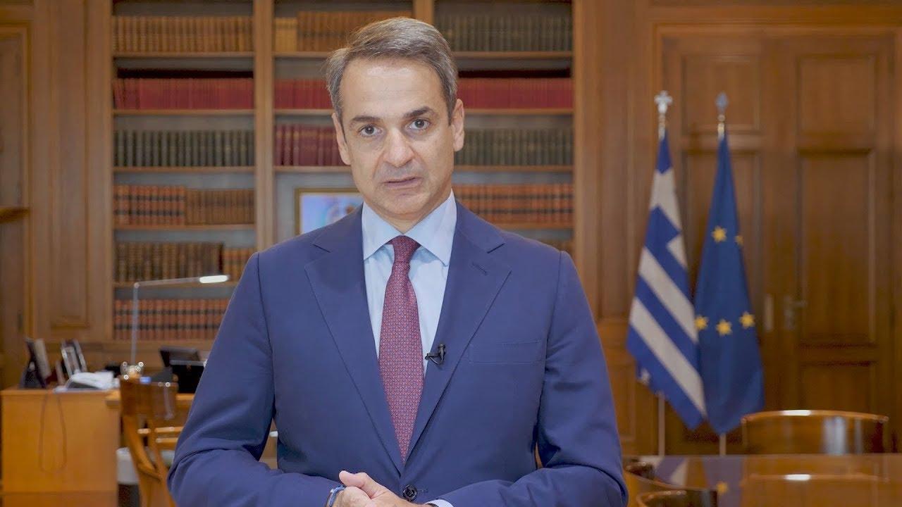 Δήλωση του Πρωθυπουργού  για την ανάθεση της Αντιπροεδρίας της Κομισιόν στον Μαργαρίτη Σχοινά