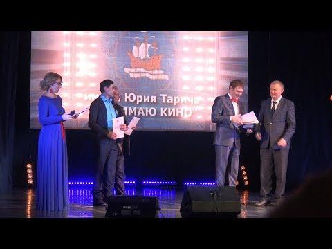 Финал V конкурса Я снимаю кино. Видео Дмитрия Ивченко
