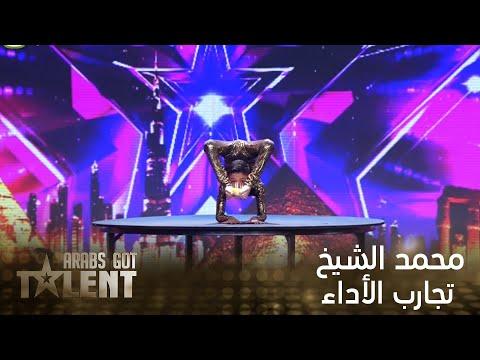 """طفل فلسيطيني """"كاوتشوك"""" يبهر لجنة Arabs Got Talent"""