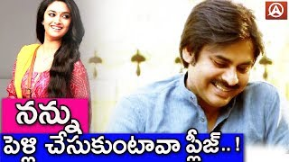 Pawan Kalyan Romantic Scenes along Keerty Suresh  Trivikram Movie