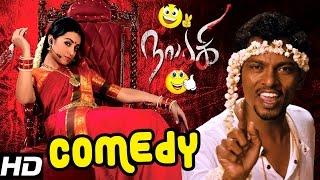 Video Nayaki Tamil Movie Comedy Scenes | Part 2 | Trisha | Sushma Raj | Satyam Rajesh |  Sendrayan MP3, 3GP, MP4, WEBM, AVI, FLV Mei 2019