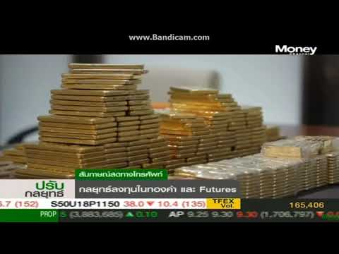 Gold Outlook by Ylg 20-08-2561