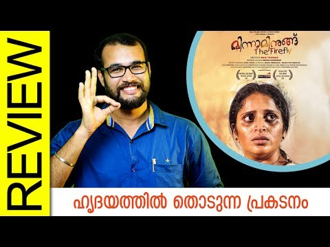 Minnaminungu Malayalam Movie Review by Sudhish Payyanur | Monsoon Media Movie Review & Ratings  out Of 5.0