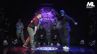 Dandy vs Tutat – 멋 2019 FINAL POPPING 1on1 BATTLE SIDE BEST8