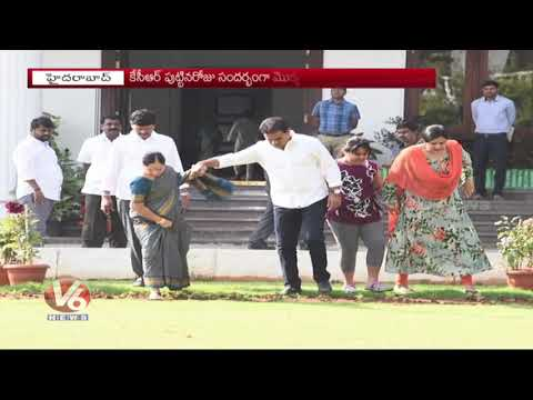 Birthday quotes - KTR Tweets : Special Birthday Wishes To CM KCR  V6 News